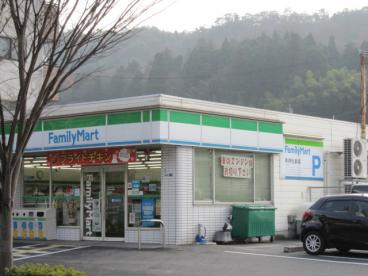 ファミリーマート 神鉄谷上駅前店の画像1