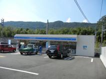 ローソン 神戸谷上東町店