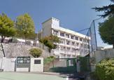 神戸市立谷上小学校