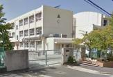 神戸市立箕谷小学校