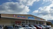 ウエルシア神戸大池店