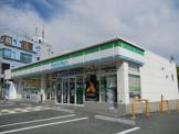 ファミリーマート神鉄大池駅前店