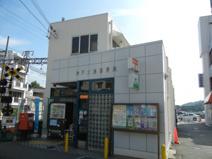 神戸大池郵便局