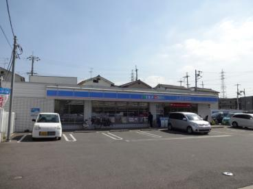 ローソン 八尾青山店の画像1