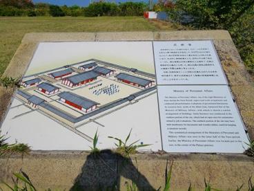 式部省跡(平城宮跡)の画像2