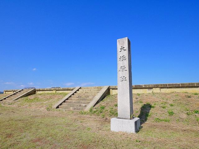 第二次大極殿跡(平城宮跡)の画像