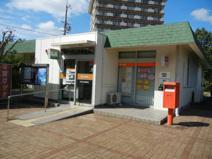神戸花山東郵便局