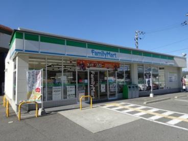 ファミリーマート 八景店の画像1