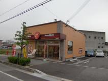 ほっともっと 三田西山店