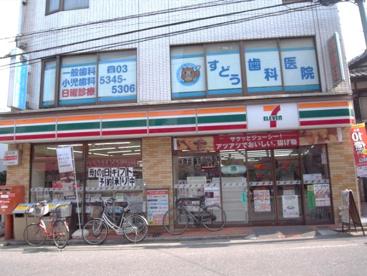 セブンイレブン 中野江古田店の画像1