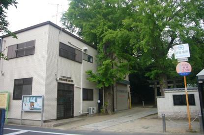 須和田警察連絡所の画像1