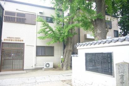 須和田警察連絡所の画像3