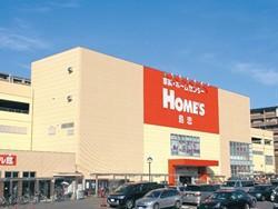 島忠HOME'S(島忠ホームズ) 鶴見店の画像1
