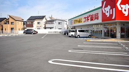 スギ薬局岸和田上松店の画像1