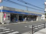 ローソン JR三田駅北店