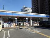 ローソン 三田市中央町店
