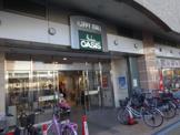 阪急オアシス 三田駅前店