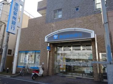 池田泉州銀行三田支店の画像1