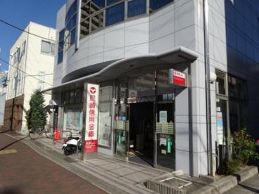 尼崎信用金庫三田支店の画像1