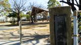 一文橋公園