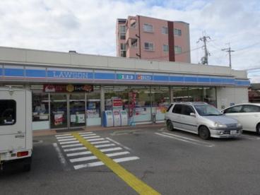 ローソン 三田市相生町店の画像1