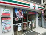 セブンイレブン 荻窪桃二小南店