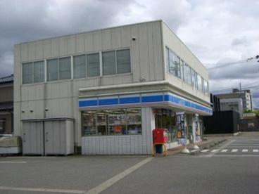 ローソン 富山布瀬町店の画像1