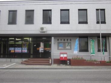 婦中郵便局の画像1