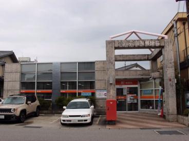 富山花園町郵便局の画像1