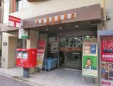 渋谷笹塚局
