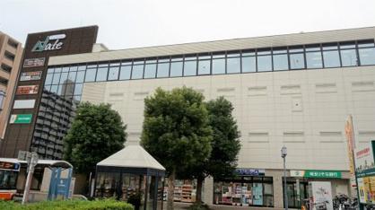 東武ストア/ふじみ野ナーレ店の画像1