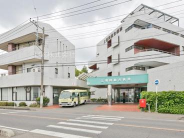 ふじみ野市/上福岡総合病院の画像1