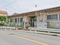 富士見市/第三保育所