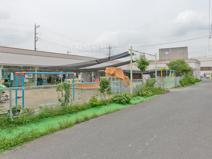 富士見市/第五保育所