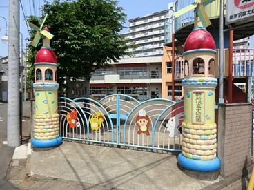 新所沢富士幼稚園の画像1