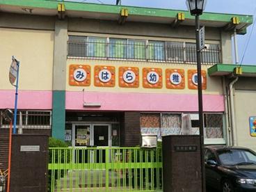 美原幼稚園の画像1