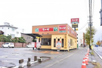 なか卯 富山東中野店の画像1