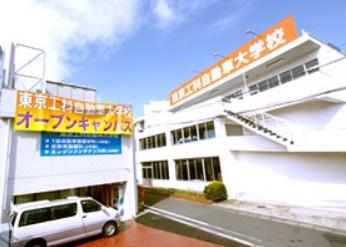 東京工科自動車大学校(中野校)の画像1
