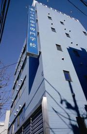日本医歯薬専門学校の画像1
