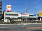 グルメシティ西大島店