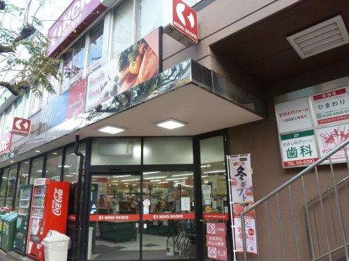 京王ストアむさしの店の画像