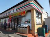セブンイレブン 松伏ゆめみ野東1丁目店