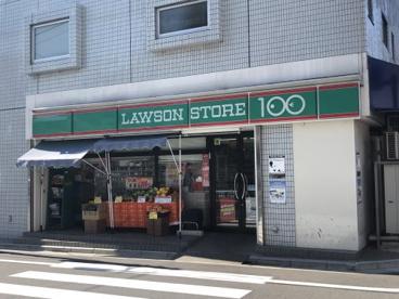 ローソンストア100 LS西落合二丁目店の画像2