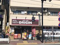 オリジン弁当 落合店