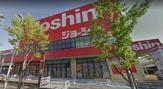 Joshin(ジョーシン) 東大阪店