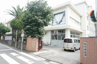 福岡市立箱崎小学校の画像1