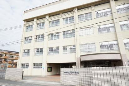 宮竹中学校の画像1