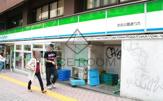 ファミリーマート 渋谷公園通り店