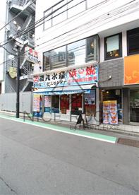 磯丸水産 恵比寿西口店の画像1