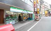 ファミリーマート 恵比寿神社前店